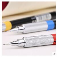 日本三菱Uni-ball M7-552自动铅笔 专业绘图绘画铅笔 0.7mm