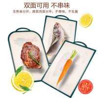 韩国菜板砧板家用抗菌防霉塑料厨房彼得兔韩式切菜板水果辅食案板