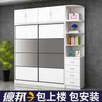 衣柜现代简约推拉门家用卧室储物收纳实木质板式经济型衣橱包安装