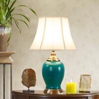 现代简约卧室床头陶瓷台灯冰裂纹创意个性书房美式复古客厅小台灯 祖母绿 宫廷款 #20
