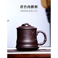 【优选】宜兴紫砂杯茶杯带盖杯全手工紫砂杯子内胆过滤泡茶贴竹叶杯子