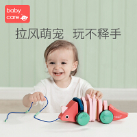 babycare宝宝拖拉鳄鱼玩具 0-1岁婴儿学步拉绳拉线牵引手拉车玩具