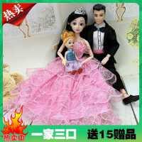 男朋友王子公主肯洋娃娃玩具富�A�_芭比娃娃一家三口男女情�H款