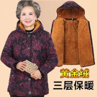老年人冬装大码607080岁奶奶装中老年女装妈妈装外套老人棉衣 红色玫瑰 XL(建议90-110斤)