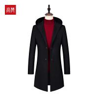 【限时抢购到手价:413】高梵2019秋冬新款羊毛外套纯色连帽中长款双面呢大衣男青年