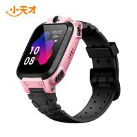 小天才�和���手表Z5A防水GPS定位智能手表 �W生�和�移�勇�通�信4G��l拍照手表手�C男女孩粉