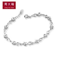 周大福 时尚优雅花瓣925银手链AB35629>>定价