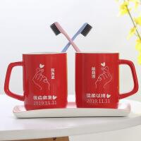 生日礼物创意结婚洗漱杯子 情侣漱口杯一对红色牙缸杯套装 陶瓷家用刷牙杯 +瓷盘