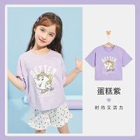 迪士尼女童短袖T恤2021夏季新款洋气儿童宝宝卡通针织上衣