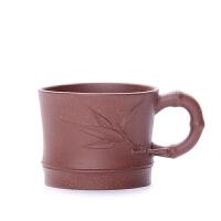 尚帝茶具宜兴紫砂功夫茶杯150915-211DYPG