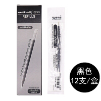 uni-ball日本三菱UMR-5笔芯0.5mm水笔芯中性笔替芯UM-100黑色笔芯盒装 (黑色) 12支装