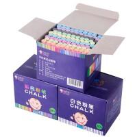 贝伦多无尘白色粉笔100盒装儿童绘画工具 玩具 教学用品记号粗粉笔