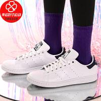 Adidas/阿迪达斯三叶草男鞋新款低帮运动鞋舒适轻便防滑耐磨休闲鞋板鞋FX5501