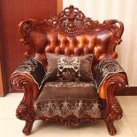 欧式沙发垫防滑四季通用布艺美式真皮沙发套沙发罩全盖定制