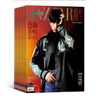时尚芭莎男士品味杂志 男性期刊图书2021年6月起订阅 杂志铺 杂志订阅