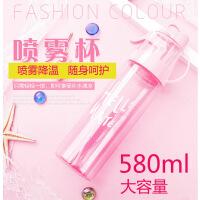 韩国学生喷雾水杯运动水壶塑料儿童喷气网红抖音同款会能喷水军训