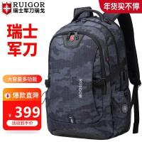 瑞戈瑞士双肩包男初中高中学生书包休闲瑞士军士刀背包迷彩旅行包