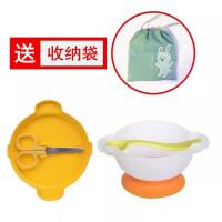婴儿童便携餐具宝宝外出辅食吸盘碗勺套装 黄色(带剪刀和勺) 送收纳袋