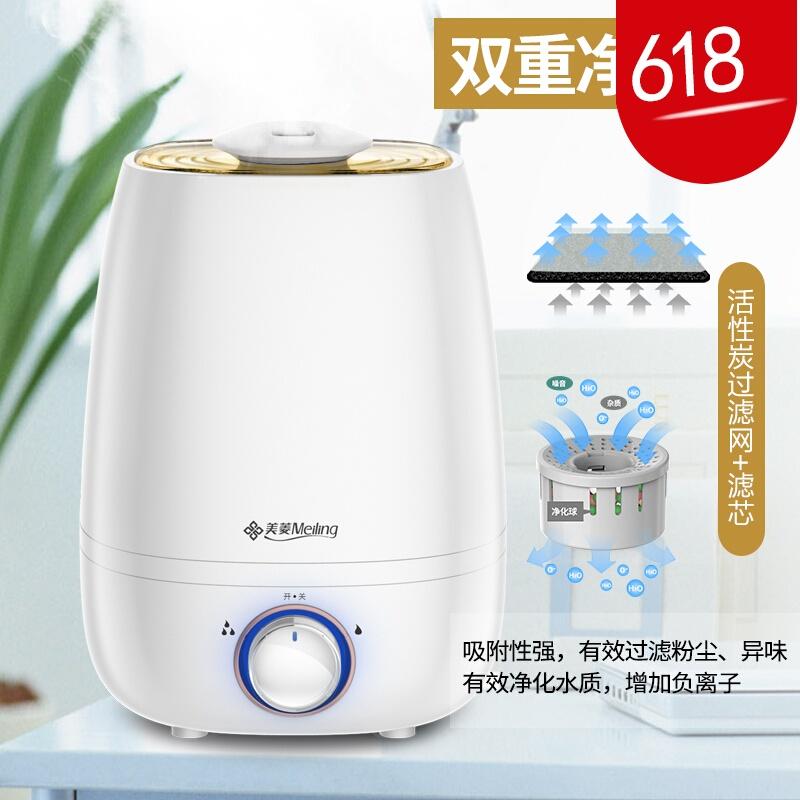 加湿器家用静音大容量卧室办公室空调空气净化小型迷你香薰机