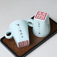 结婚礼物杯子陶瓷创意礼品定制新婚实用送闺蜜送朋友婚庆用品