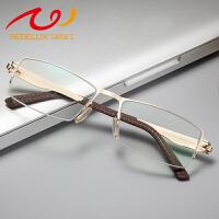 老花镜男女远近两用自动变焦智能调节度数老光眼镜