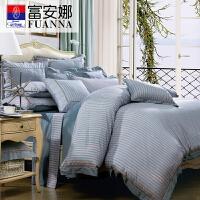 [当当自营]富安娜家纺纯棉四件套1.5米1.8米床时尚简约套件 射手座 蓝色 1.8m