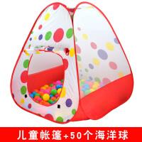 儿童帐篷游戏屋 室内游乐场小帐篷玩具屋女孩公主房宝宝帐篷小房子