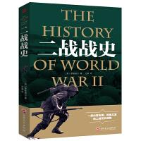 【49选5件】战争解码-二战战史