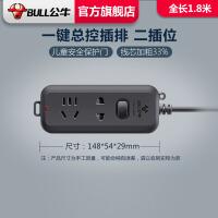 公牛插座插排插线板接线板家用多功能电源转换器多孔位1.8