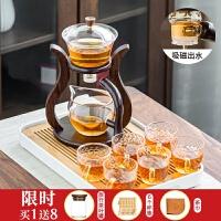 全半懒人自动茶具套装办公室会客家用宫灯茶壶玻璃功夫茶泡茶神器