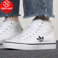 Adidas/阿迪达斯三叶草男鞋女鞋新款高帮运动鞋时尚舒适透气休闲鞋板鞋帆布鞋FW8351