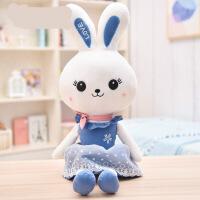 六一儿童节520可爱兔子公仔毛绒玩具淑女小兔兔布娃娃睡觉女孩大抱枕儿童礼物