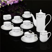 新款 陶瓷咖啡杯套装 欧式15头咖啡杯碟壶套装 英式下午茶红茶具 15件