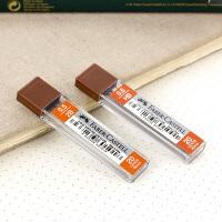 德国辉柏嘉0.5mm铅芯FABER-CASTELL活动铅笔铅芯自动铅笔笔芯替芯