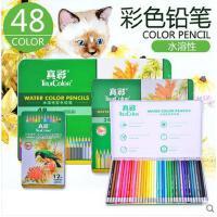 真彩 4576-36六角水溶性彩色铅笔12 24 36 色铁盒装水溶彩铅可画秘密花园和飞鸟等入门手绘涂色书本
