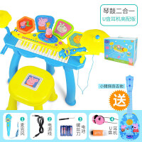 小猪佩奇儿童敲打架子鼓电子钢琴乐器玩具男孩宝宝初学者1-3-6岁