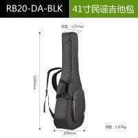 音乐驿站 精英RB-20古典民谣尤克里里贝斯电吉他包贝司琴包