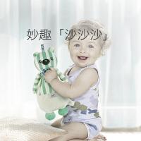 babycare婴儿响纸玩具可入口安抚巾 布偶可咬陪宝宝睡眠毛绒玩偶