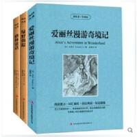 中英对照 3册正版书籍 读名著 学英语 格林童话 绿野 仙踪 爱丽丝漫游奇境记 中学生英语读物 双语版 英文原版 中文版 英汉对照书