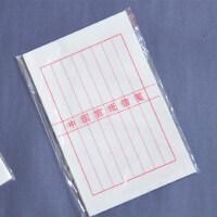 书法练习 八行 中国宣纸信笺 文房四宝土黄白色2种可选 40页/包美术用品