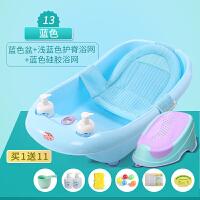婴儿洗澡盆新生儿用品宝宝感温浴盆可坐躺通用大号加厚儿童沐浴桶