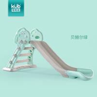 六一儿童节520可优比儿童室内滑梯加厚小型滑滑梯家用多功能宝宝滑梯组合玩具520礼物母亲节