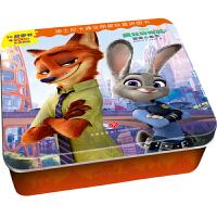 迪士尼卡通全明星铁盒拼图书――疯狂动物城・破案小能手