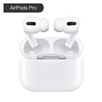 Apple/苹果AirPods Pro 三代主动降噪无线蓝牙耳机airpods3支持iPad AirPods Pro 3