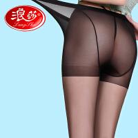【10条装】浪莎丝袜子女士特大宽体包芯丝双加裆连裤袜加肥加大性感显瘦丝袜