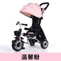 儿童三轮车脚踏车1-3-5岁小孩单车婴儿手推车可折叠轻便童车YW13童