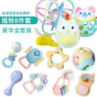 新生婴儿玩具手摇铃0-3-6-12个月8男宝宝女孩4咬牙胶益智半岁小孩 +曼哈顿球+香蕉牙胶+不倒翁和手抓球