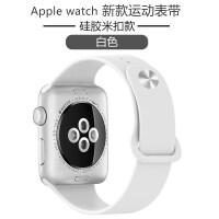 适用苹果表带apple watch运动版表带iwatch2硅胶iWatch3腕带42mm38/40/
