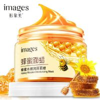 形象美蜂蜜水嫩润泽面蜡 去黑头收缩毛孔补水保湿撕拉式面膜