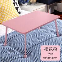 简约多功能电脑桌床上用折叠学习寝室书桌学生宿舍方便儿童小桌子